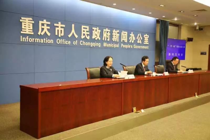 """""""一带一路""""国际技能大赛将于5月26日至31日在重庆举行"""