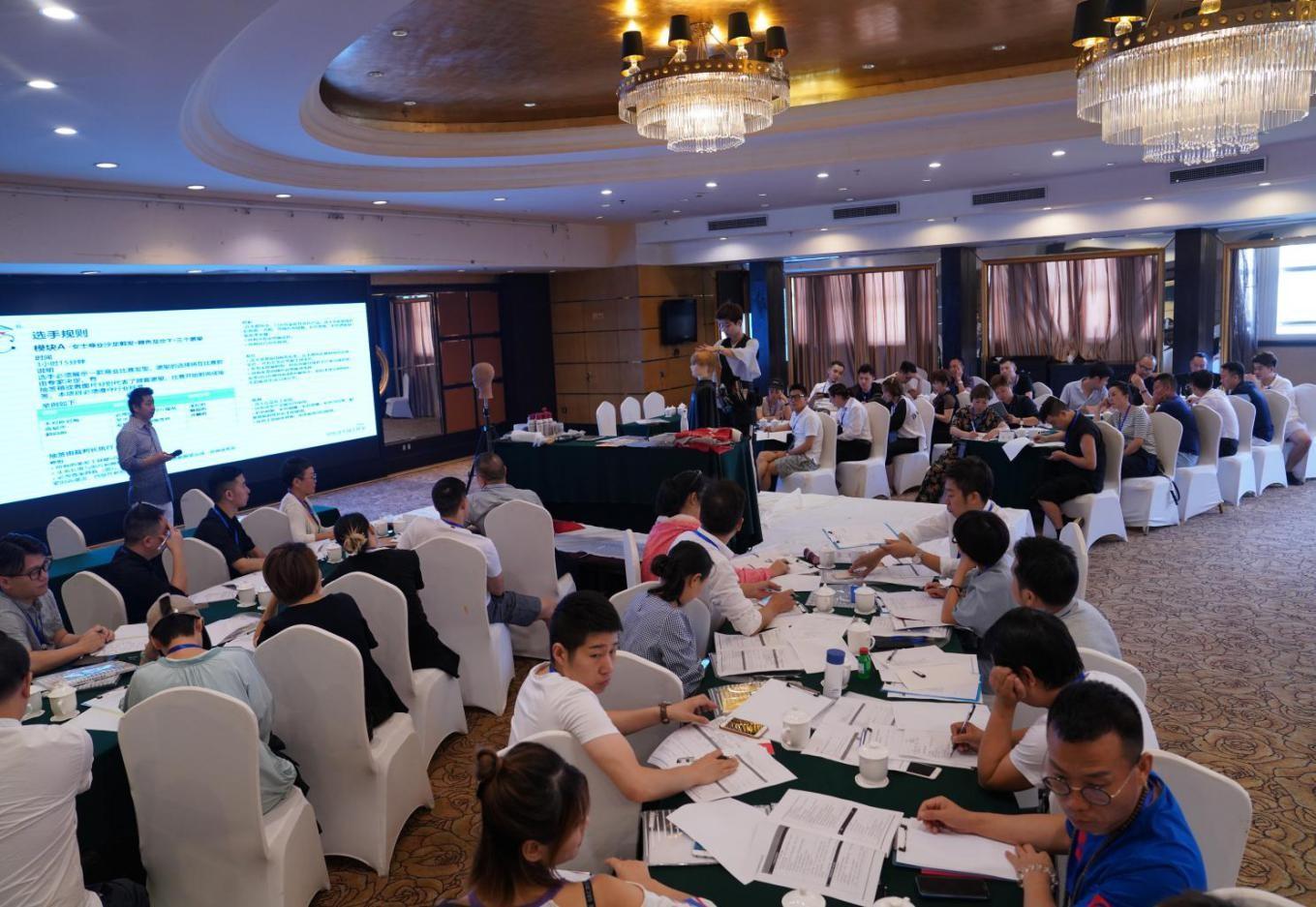 创新学习模式提升考评能力重庆市职业技能鉴定考评人员认证班顺利举办
