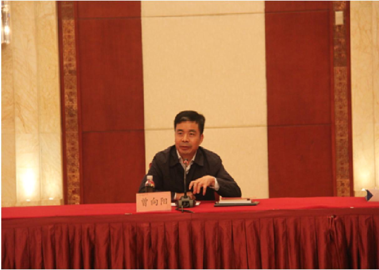 省人社厅召开第45届世界技能大赛湖北省选拔赛项目论证暨工作动员会