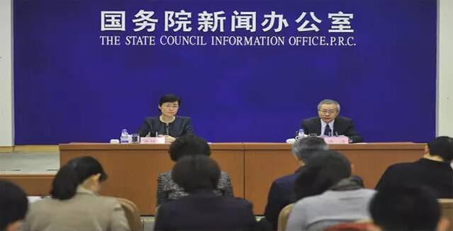 人社部副部长汤涛就减少职业资格许可和认定事项答记者问