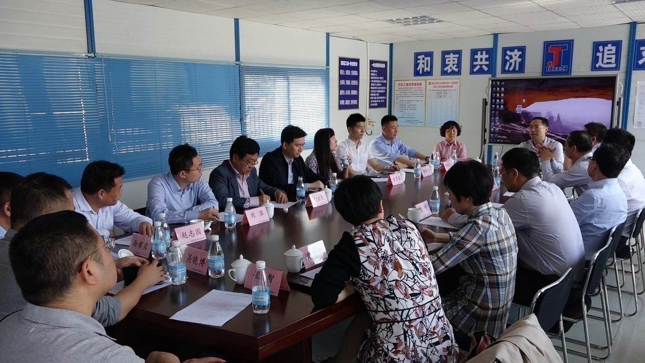国家发展改革委实地调研中国(重庆)职业技能公共实训中心