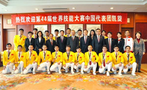 第44届世界技能大赛在阿联酋闭幕 中国选手获得15金7银8铜